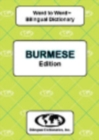 English-Burmese & Burmese-English Word-to-Word Dictionary - Book