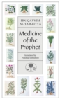 Medicine of the Prophet - Book
