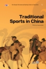 The Traditional Sports in China - eBook