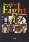 Pieces from Eight : An Octet of New Iron Poets - Book
