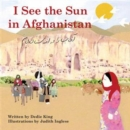I See the Sun in Afghanistan - Book