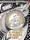 Russian Alphabet Colouring Book - Book