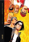 Neogeo: A Visual History - Book