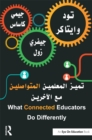 What Connected Educators Do Differently : Arabic Edition - eBook