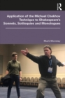 Application of the Michael Chekhov Technique to Shakespeare's Sonnets, Soliloquies and Monologues - eBook
