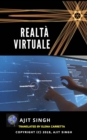 Realta Virtuale - eBook