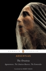 Oresteia - eBook