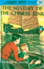 Hardy Boys 39: The Mystery of the Chinese Junk - eBook