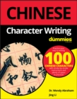 Chinese Character Writing For Dummies - Book