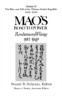 Mao's Road to Power: Revolutionary Writings, 1912-49: v. 4: The Rise and Fall of the Chinese Soviet Republic, 1931-34 : Revolutionary Writings, 1912-49 - eBook