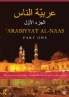 Arabiyyat al-Naas (Part One) : An Introductory Course in Arabic - eBook