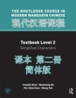 Routledge Course In Modern Mandarin Chinese Level 2 (Simplified) - eBook