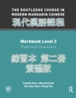Routledge Course in Modern Mandarin Chinese Workbook 2 (Traditional) - eBook