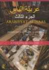 Arabiyyat al-Naas (Part Three) : An Advanced Course in Arabic - eBook