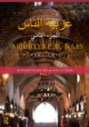 Arabiyyat al-Naas (Part Two) : An Intermediate Course in Arabic - eBook