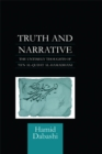 Truth and Narrative : The Untimely Thoughts of 'Ayn al-Qudat - eBook
