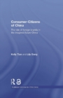 Consumer-Citizens of China : The Role of Foreign Brands in the Imagined Future China - eBook