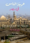 Arabiyyat al-Naas fii MaSr (Part One) : An Introductory Course in Arabic - Book