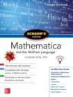 Schaum's Outline of Mathematica, Third Edition - Book