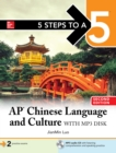 5 Steps to a 5: AP Chinese Language - eBook