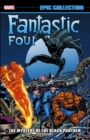 Fantastic Four Epic Collection: The Mystery Of The Black Panther - Book