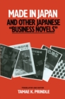 Made in Japan and Other Japanese Business Novels - eBook