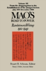 Mao's Road to Power: Revolutionary Writings, 1912-49: v. 3: From the Jinggangshan to the Establishment of the Jiangxi Soviets, July 1927-December 1930 : Revolutionary Writings, 1912-49 - eBook