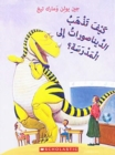 HOW DO DINOSAURS GO TO SCHOOL - Book