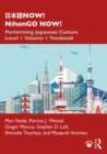 日本語NOW! NihonGO NOW! : Performing Japanese Culture - Level 1 Volume 1 Textbook - eBook