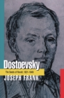 Dostoevsky : The Seeds of Revolt, 1821-1849 - eBook