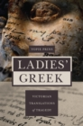 Ladies' Greek : Victorian Translations of Tragedy - eBook
