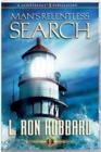Man's Relentless Search - Book
