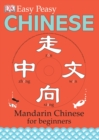 Easy Peasy Chinese : Mandarin Chinese for Beginners - Book
