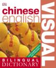 Chinese-English Bilingual Visual Dictionary - eBook
