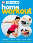 15 minute Home Workouts - eBook