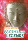 Chinese Myths and Legends - Book