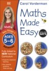 Maths Made Easy Ages 5-6 Key Stage 1 Advanced - Book