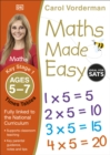 Maths Made Easy: Times Tables, Ages 5-7 (Key Stage 1) : Supports the National Curriculum, Multiplication Exercise Book - Book