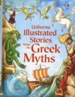 Usborne Illustrated Stories from the Greek Myths - Book