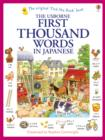 First Thousand Words in Japanese - Book