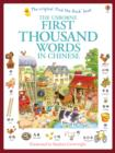 First Thousand Words in Chinese - Book