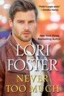 Never Too Much - eBook