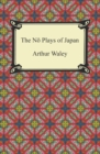 The No Plays of Japan - eBook