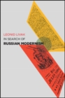 In Search of Russian Modernism - Book
