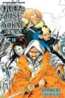 Nura: Rise of the Yokai Clan, Vol. 14 : Nijo Castle - Book