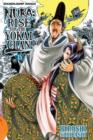 Nura: Rise of the Yokai Clan, Vol. 15 - Book