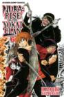 Nura: Rise of the Yokai Clan, Vol. 17 - Book