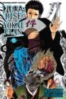 Nura: Rise of the Yokai Clan, Vol. 21 - Book