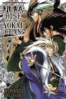 Nura: Rise of the Yokai Clan, Vol. 25 - Book