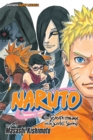 Naruto: The Seventh Hokage and the Scarlet Spring - Book